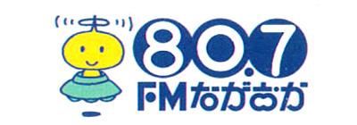 Comfis臨災FM2109