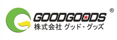 株式会社 グッドグッズ